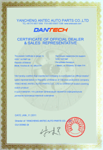 CERTIFICATE OF OFFICIAL DEALER SALES REPRESENTATIVE